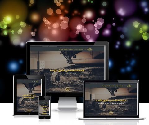 موقع شركة معدات - Demo