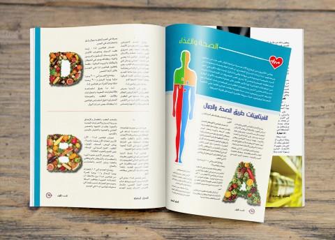 تصميم مجلات بإحترافية