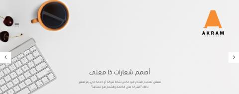 تطوير موقع إلكتروني تعريفي