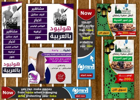 بنرات منوعة 2017 حملات واعلانات