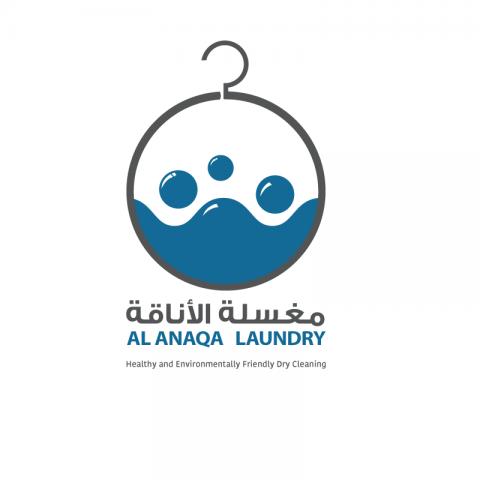 شعار مغسلة الأناقة
