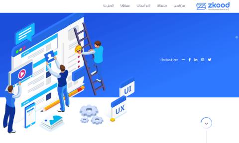 تصميم وبرمجةوادارة مواقع