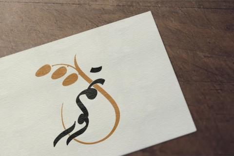 شعار تمور