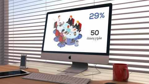 موشن جرافيك لشركة سعودية