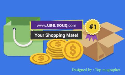 إعلان موقع سوق-فرع الإمارات (إنجليزى)