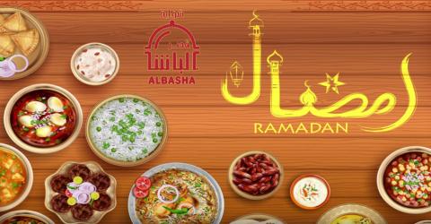 مطعم مشويات يقدم عرض خاصة لشهر رمضان