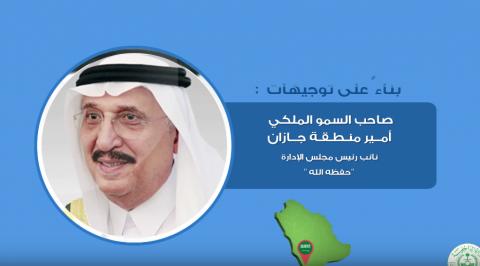 مشروعات طرق إحدي مناطق المملكة - وزارة الداخلية