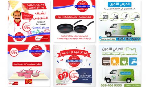 Design Services.khamsat.com