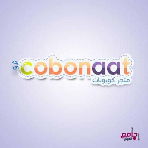 شعار لموقع لعروض التخفيض كوبونات