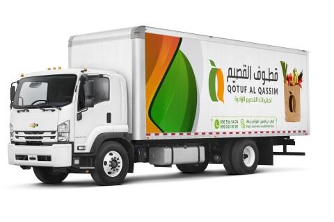 تصميم شاحنة لنقل الخضروات الطازجة
