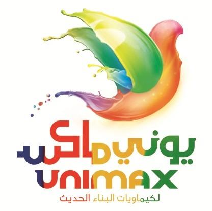 شعار شركة يوني ماكس للدهانات