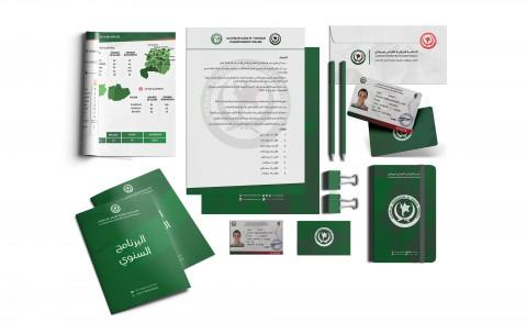 الهوية البصرية للاتحادية الجزائرية للكراتي