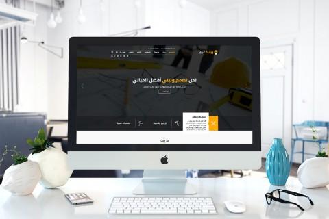 ورشة عمل – قالب PSD للتعهدات وشركات البناء