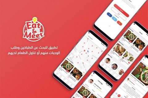 تصميم واجهات تطبيق Eat & Meet