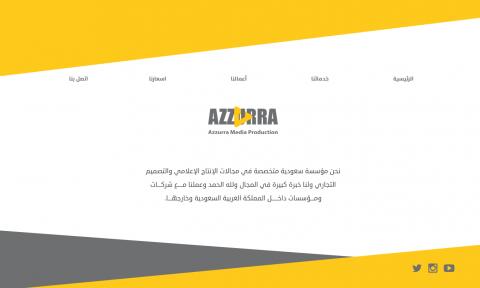 موقع أزورا
