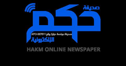 تصميم شعار صحيفة حكم الالكترونية