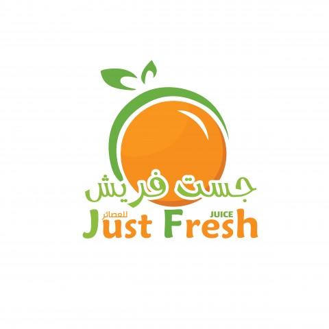 تصميم شعار جست فريش