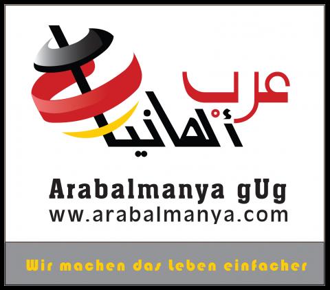 اعادة تطوير موقع عرب المانيا
