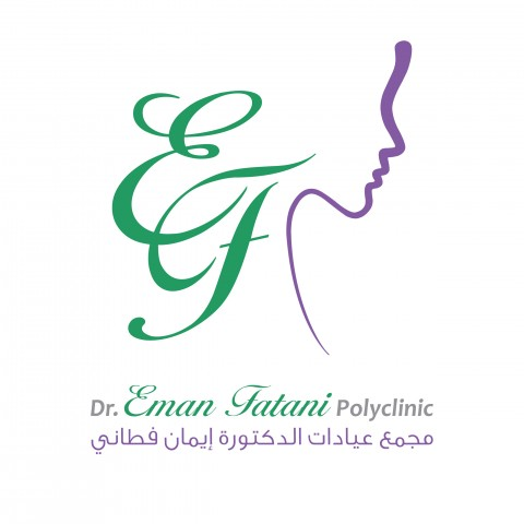 تصميمات دعائية لمجمع عيادات الدكتورة ايمان فطاني للتجميل والأسنان