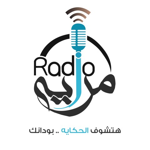 ملصقات إعلانية لراديو مرايه في رمضان 1437 هـ