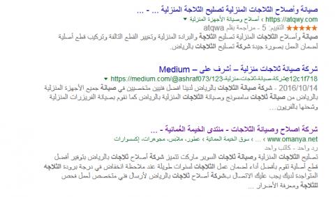 امثلة لحملات اشهار المواقع والاعلانات والمنتجات عن طريق المنتديات