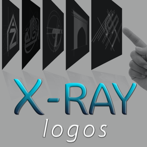 شعارات بتقنية لـ (X-RAY)