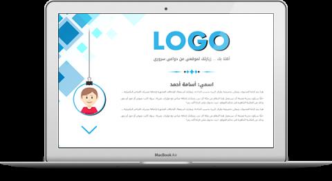 موقع شخصي - أسامة أحمد