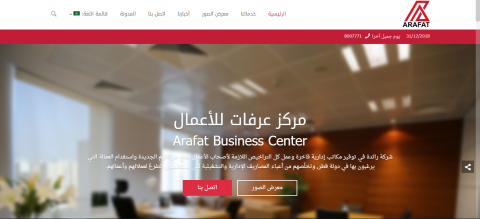 Arafat Business Center