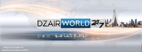شعار قناة dzair world 24/7 الإخباريـــة / مع غلاف جذاب لصفحتها على الفيسبوك