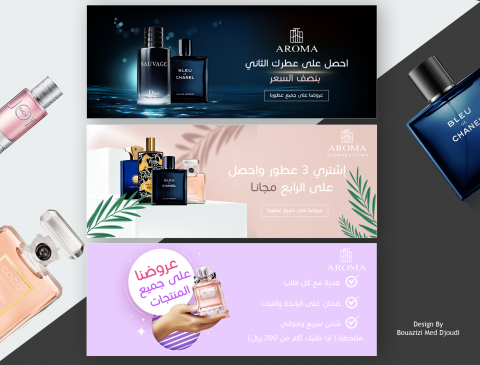 Banners for Aroma Perfumes