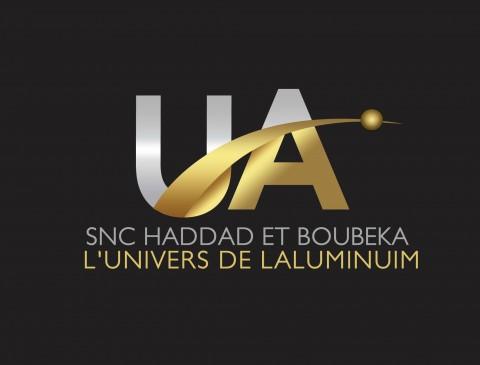 شعار لشركـــة يونيفـيرس ألمنيوم