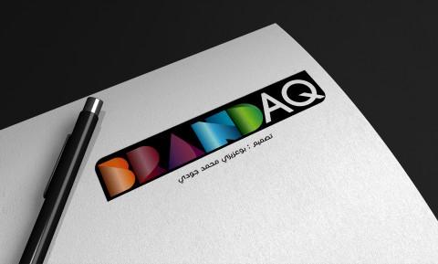 تصميم شعار مؤسسة الدعاية و الإعلان - BRANDAQ