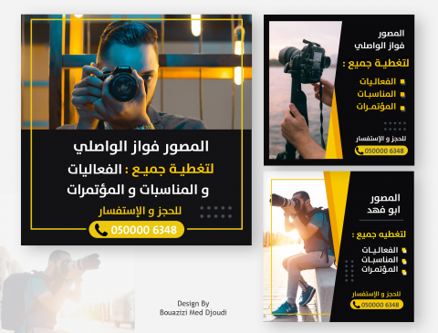 Banners for Photographers