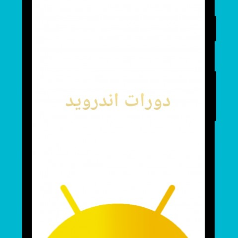 android tutorial webview