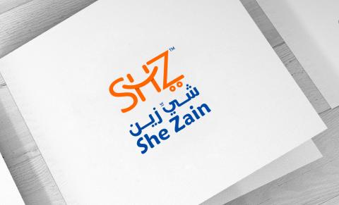 شعار لمتجر الكتروني شيِّ زين She Zain