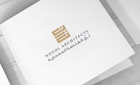 شعار وهويه نزل للهندسه المعمارية