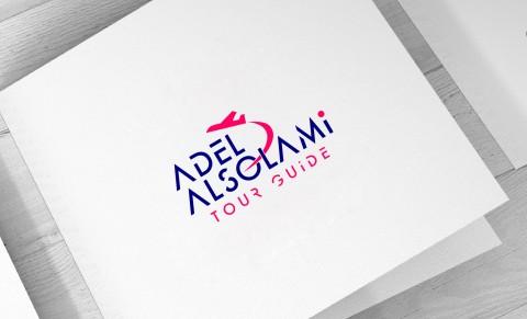 logo-ADEL-ALSILAMI