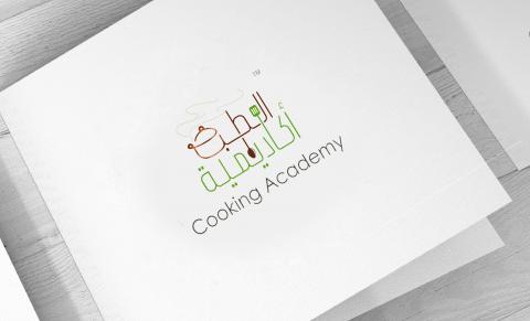 شعار اكاديمية الطهى