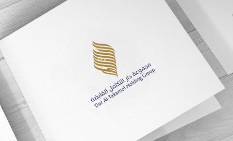شعار وهوية دار التكامل