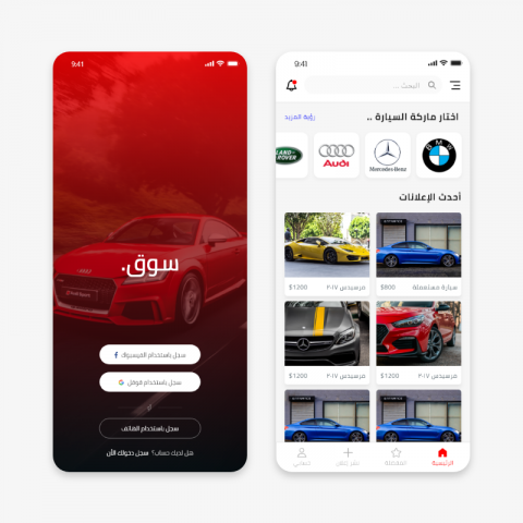 تصميم واجهات لتطبيق حراج سيارات