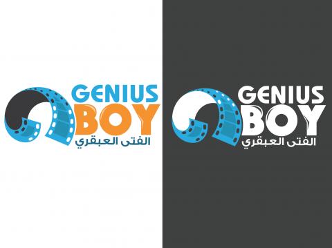 شعار GeniusBoy