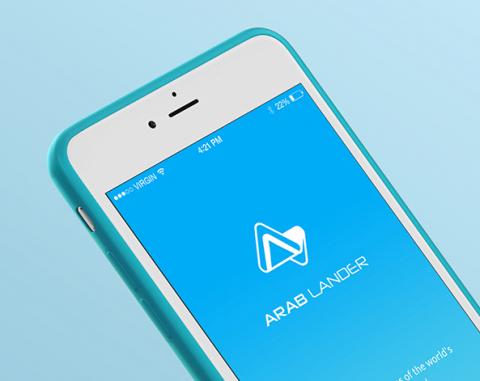 شعار وهوية بصرية لتطبيق ARAB LANDER