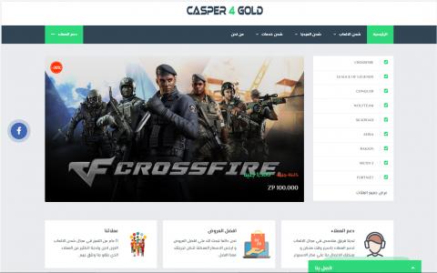 موقع شركة Casper4Gold