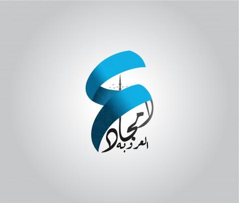 مدرسة أمجاد العروبة - اسطنبول Motion Graphics