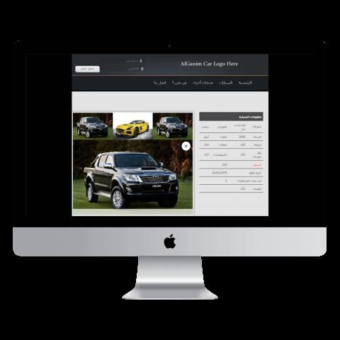 موقع شركة الغانم لبيع و تأجير السيارات