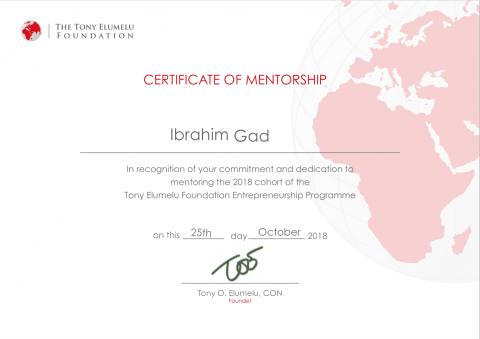 شهادة شكر من مؤسسة توني الملو للمشاريع الناشئة في افريقيا
