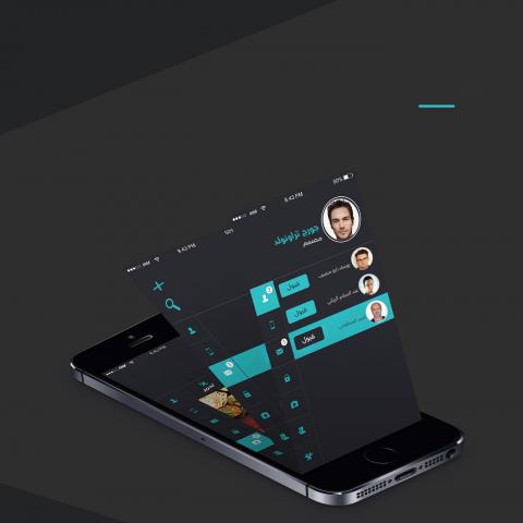 تصميم تطبيقات