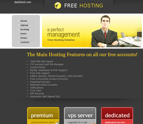 خدمات استضافة المواقع