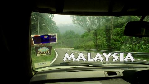 فيديو رحلتي في ماليزيا