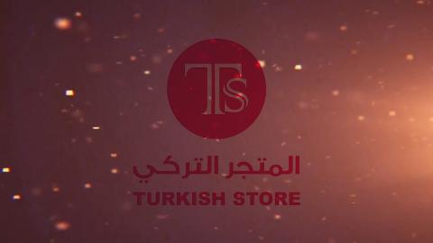 Turkish Store فيديو المتجر التركي